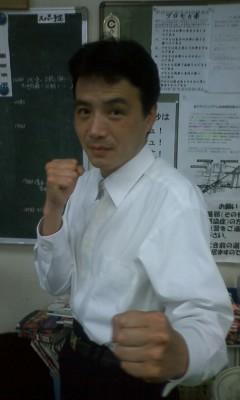 fukuisama.jpg