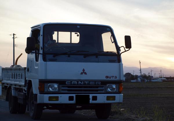 trak.jpg